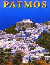 Greece-Isle-of-Patmos